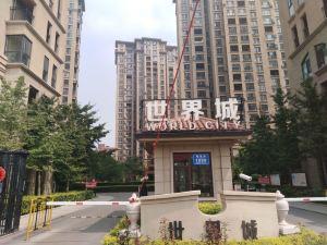 潍坊自由青年旅舍