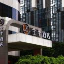 全季酒店(广州珠江新城店)