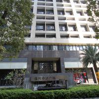 嘻哈bwin国际平台网址公寓(广州保利中达广场店)