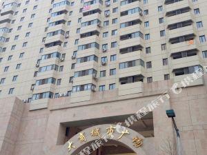 盘锦皇冠公寓