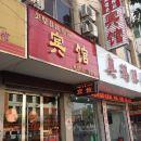 宿州卫生防疫站_北京市336路上行公交线路图是北京最权威的网