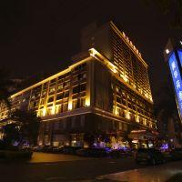 海南美華荷泰酒店