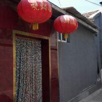 北京双龙峡美祥农家院