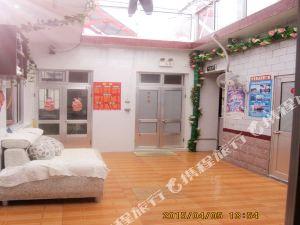 蓬莱春志渔家公寓