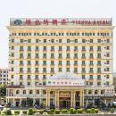 维也纳酒店(深圳翠湖山庄店)