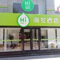 海友亚博体育app官网(北京赵公口店)