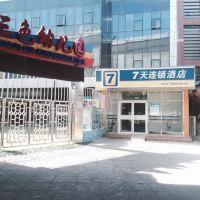 7天连锁bwin国际平台网址(北京动物园店)