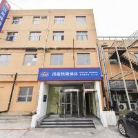 汉庭亚博体育app官网(北京总部基地店)
