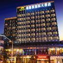 长沙湘麓汇国际大酒店