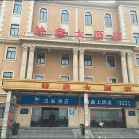 汉庭彩世界1396j(上海浦东机场T2航站楼店)