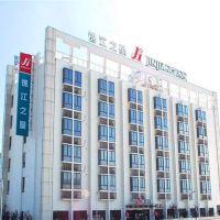 锦江之星(上海虹桥枢纽国家会展中心店)