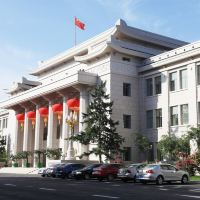 吉林省南湖宾馆
