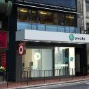 香港奥华·时尚精品酒店 - 苏豪(Ovolo noho – 286 Queen's Road Central)