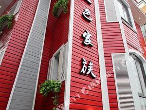 厦门红色家族度假别墅