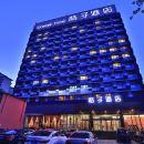 桔子酒店(北京西直门北店)