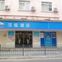 汉庭亚博体育app官网(上海制造局路店)
