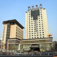 北京湖北大厦
