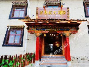 香格里拉青鸟藏式民宿图片