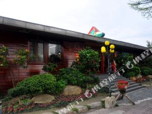 Taitung Lone Star Garden Holiday Chalet Bed and Breakfast 台东龙星花园度假木屋民宿