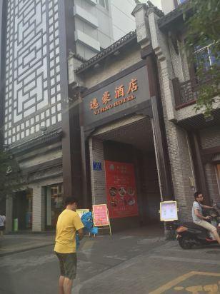 赣州逸豪酒店预订价格,联系电话 位置地址图片