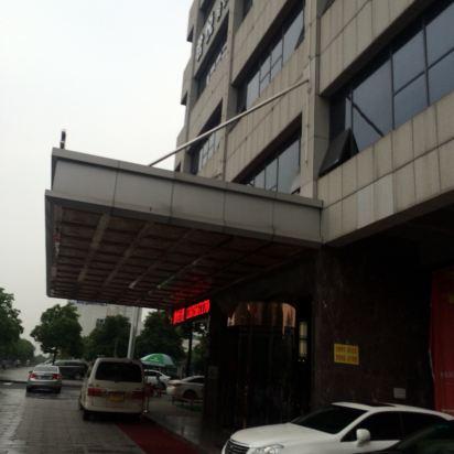 衡阳半岛假日酒店