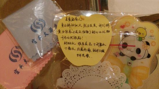 手绘地图等小礼物,更体贴的是还送了一瓶驱蚊水和避暑药.