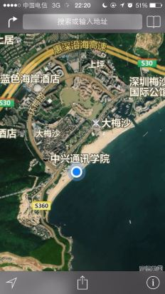 深圳大梅沙海世界酒店点评