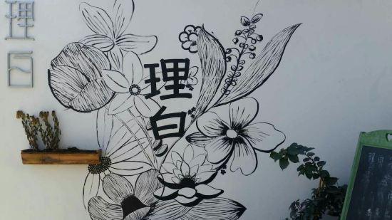 简笔画 手绘 线稿 550_309