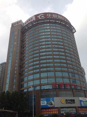 潍坊火车站到飞机场