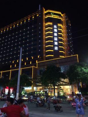 北海莱丽酒店预订价格,联系电话位置地址【携程酒店】