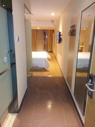 iu酒店(西安西京医院通化门地铁站店)