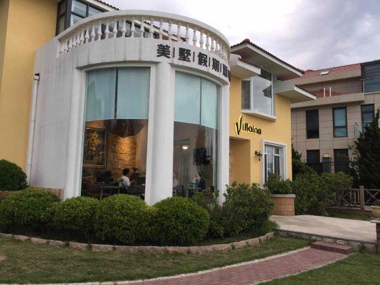青岛美墅假期酒店11号海边别墅