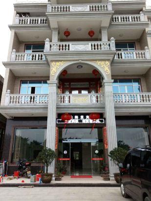 湄洲岛明珠海景宾馆