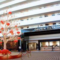 珀斯皇冠大都市酒店(Crown Metropol Perth)
