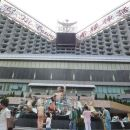 澳门北京王府大饭店(原澳门新世纪酒店)