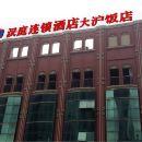 汉庭酒店(上海人民广场店)