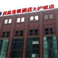 汉庭彩世界1396j(上海人民广场店)