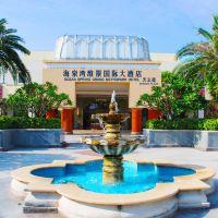 珠海海泉湾维景国际大beplay娱乐平台