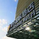北京神舟国际酒店