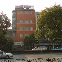 锦江之星(上海东方明珠店)