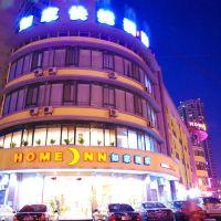如家bwin国际平台网址(上海火车站北广场店)