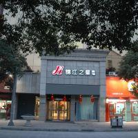 锦江之星(上海南翔店)