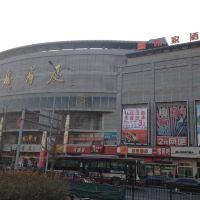 如家亚博体育app官网(北京大兴黄村星城商厦店)