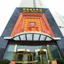 武汉军悦假日酒店