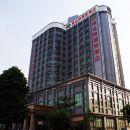 维也纳国际酒店(深圳沙井店)