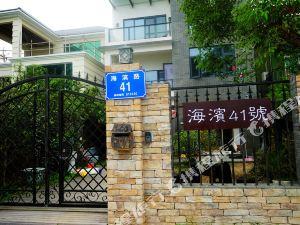 深圳海滨41号精品客栈