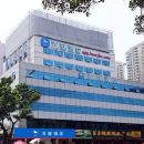 汉庭酒店(福州五一中路店)