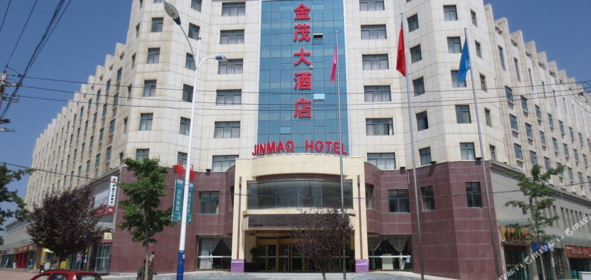 【淮南金茂国际酒店】地址:国庆西路8号_艺龙网移动版