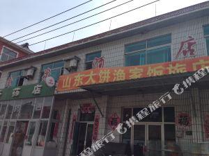 东港大鹿岛山东大饼渔家饭旅店