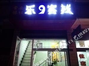 蚌埠乐9澳门新濠天地娱乐场